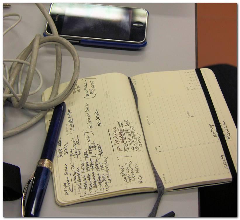 Ricerche avanzate sui sistemi di telecomunicazione
